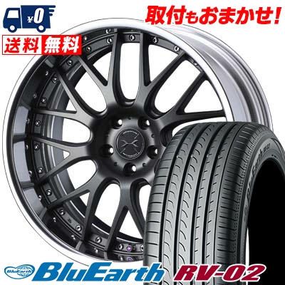 225/55R19 99V YOKOHAMA ヨコハマ BLUE EARTH RV02 ブルーアース RV-02 weds MAVERICK 709M ウエッズ マーベリック 709M サマータイヤホイール4本セット