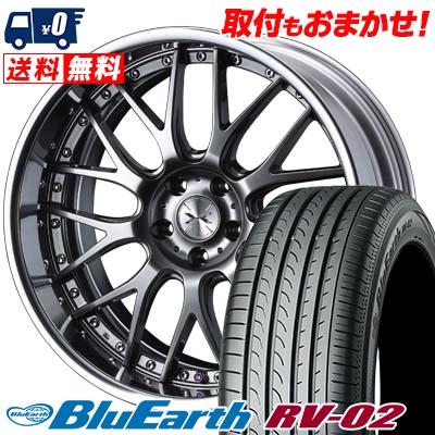 225/45R19 96W XL YOKOHAMA ヨコハマ BLUE EARTH RV02 ブルーアース RV-02 weds MAVERICK 709M ウエッズ マーベリック 709M サマータイヤホイール4本セット