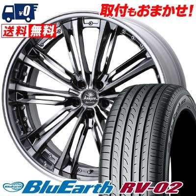 245/35R20 95W XL YOKOHAMA ヨコハマ BLUE EARTH RV02 ブルーアース RV-02 weds Krenze Acuerdo ウェッズ クレンツェ アクエルド サマータイヤホイール4本セット