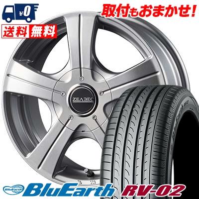 215/65R15 96H YOKOHAMA ヨコハマ BLUE EARTH RV02 ブルーアース RV-02 ZEABEC BT-5 ジーベック BT-5 サマータイヤホイール4本セット