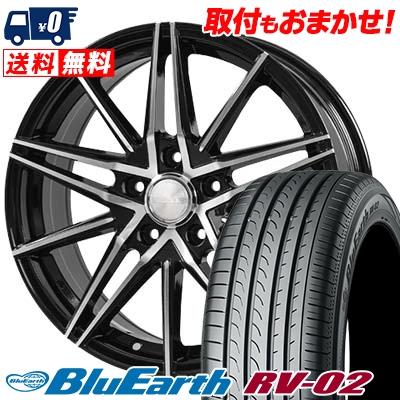 215/45R17 91W XL YOKOHAMA ヨコハマ BLUE EARTH RV02 ブルーアース RV-02 BLONKS TB01 ブロンクス TB01 サマータイヤホイール4本セット