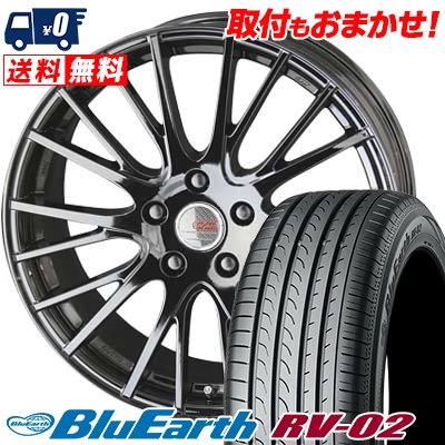 215/65R16 98H YOKOHAMA ヨコハマ BLUE EARTH RV02 ブルーアース RV02 ENKEI CREATIVE DIRECTION CDS1 エンケイ クリエイティブ ディレクション CD-S1 サマータイヤホイール4本セット