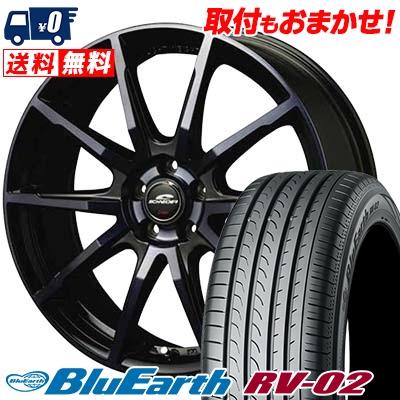 235/65R18 106V YOKOHAMA ヨコハマ BLUE EARTH RV02 ブルーアース RV-02 SCHNEIDER DR-01 シュナイダー DR-01 サマータイヤホイール4本セット