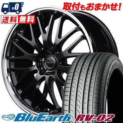245/45R19 98W YOKOHAMA ヨコハマ BLUE EARTH RV02 ブルーアース RV-02 VERTEC ONE EXE10 ヴァーテックワン エグゼ10 サマータイヤホイール4本セット