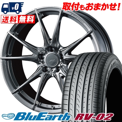 245/45R19 98W YOKOHAMA ヨコハマ BLUE EARTH RV02 ブルーアース RV-02 WEDS F ZERO FZ-2 ウェッズ エフゼロ FZ-2 サマータイヤホイール4本セット