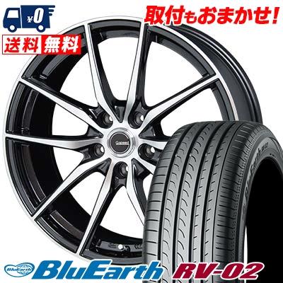 235/55R18 100V YOKOHAMA ヨコハマ BLUE EARTH RV02 ブルーアース RV-02 G.Speed P-02 Gスピード P-02 サマータイヤホイール4本セット