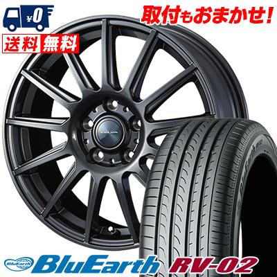 205/65R15 94H YOKOHAMA ヨコハマ BLUE EARTH RV02 ブルーアース RV-02 VELVA IGOR ヴェルヴァ イゴール サマータイヤホイール4本セット