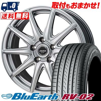 205/55R17 91V YOKOHAMA ヨコハマ BLUE EARTH RV02 ブルーアース RV-02 ZACK JP-710 ザック ジェイピー710 サマータイヤホイール4本セット