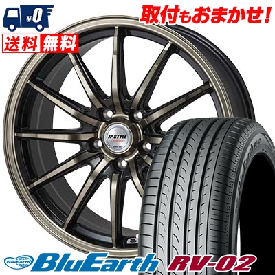 195/65R15 91H YOKOHAMA ヨコハマ BLUE EARTH RV02 ブルーアース RV-02 JP STYLE Vercely JPスタイル バークレー サマータイヤホイール4本セット
