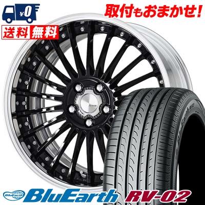 225/55R19 99V YOKOHAMA ヨコハマ BLUE EARTH RV02 ブルーアース RV-02 WORK LANVEC LF1 ワーク ランベック エルエフワン サマータイヤホイール4本セット