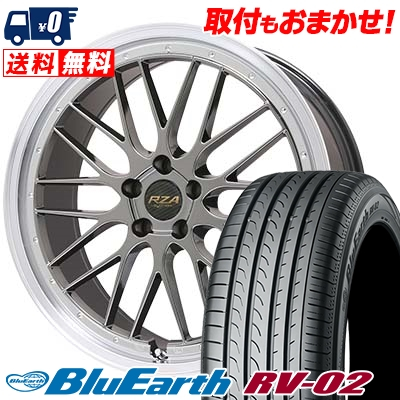245/35R20 95W XL YOKOHAMA ヨコハマ BLUE EARTH RV02 ブルーアース RV-02 Leycross REZERVA レイクロス レゼルヴァ サマータイヤホイール4本セット