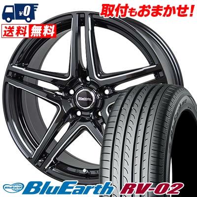205/65R16 95H YOKOHAMA ヨコハマ BLUE EARTH RV02 ブルーアース RV-02 Laffite LW-04 ラフィット LW-04 サマータイヤホイール4本セット