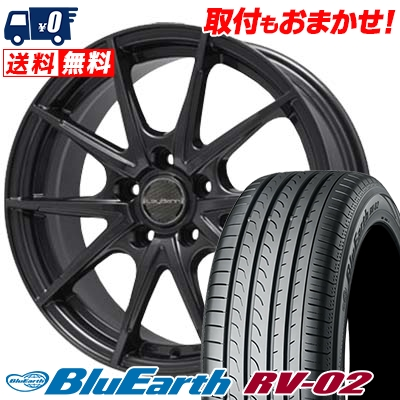205/60R16 92H YOKOHAMA ヨコハマ BLUE EARTH RV02 ブルーアース RV-02 LeyBahn WGS レイバーン WGS サマータイヤホイール4本セット
