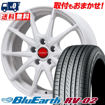 205/65R16 95H YOKOHAMA ヨコハマ BLUE EARTH RV02 ブルーアース RV-02 LeyBahn WGS レイバーン WGS サマータイヤホイール4本セット