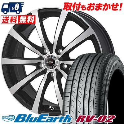 205/65R15 94H YOKOHAMA ヨコハマ BLUE EARTH RV02 ブルーアース RV-02 JP STYLE MBS JPスタイル MBS サマータイヤホイール4本セット, 豊中町 40de697d