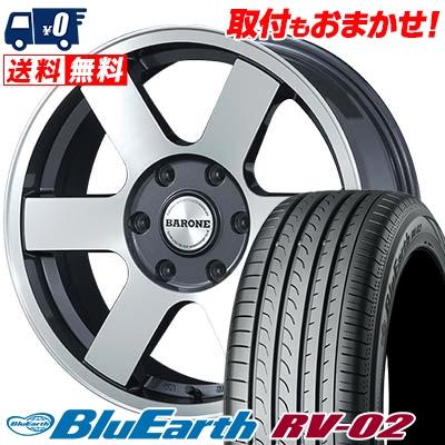 215/55R18 99V XL YOKOHAMA ヨコハマ BLUE EARTH RV02 ブルーアース RV-02 FABULOUS BARONE MC-6 ファブレスヴァローネ MC6 サマータイヤホイール4本セット
