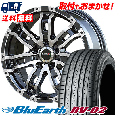 205/60R16 92H YOKOHAMA ヨコハマ BLUE EARTH RV02 ブルーアース RV-02 B-MUD Z Bマッド ゼット サマータイヤホイール4本セット