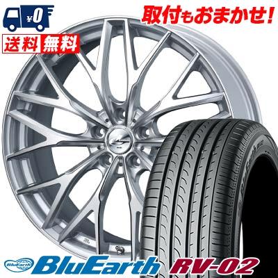 215/55R17 94V YOKOHAMA ヨコハマ BLUE EARTH RV02 ブルーアース RV-02 weds LEONIS MX ウェッズ レオニス MX サマータイヤホイール4本セット