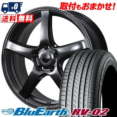 225/55R18 98V YOKOHAMA ヨコハマ BLUE EARTH RV02 ブルーアース RV-02 PIAA Eleganza S-01 PIAA エレガンツァ S-01 サマータイヤホイール4本セット