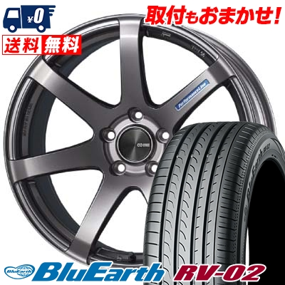 最も信頼できる 245/45R19 98W YOKOHAMA ヨコハマ BLUE EARTH RV02 ブルーアース RV-02 ENKEI PerformanceLine PF-07 エンケイ パフォーマンスライン PF07 サマータイヤホイール4本セット, GTストア a2876782