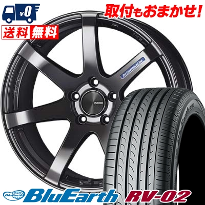 245/45R19 98W YOKOHAMA ヨコハマ BLUE EARTH RV02 ブルーアース RV02 ENKEI PerformanceLine PF-07 エンケイ パフォーマンスライン PF07 サマータイヤホイール4本セット