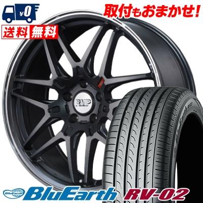235/65R18 106V YOKOHAMA ヨコハマ BLUE EARTH RV02 ブルーアース RV-02 RMP-720F RMP-720F サマータイヤホイール4本セット【取付対象】