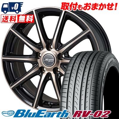 18インチ YOKOHAMA ヨコハマ BLUE EARTH RV02 ブルーアース RV-02 新品 送料無料 215 55 18 215-55-18 サマーホイールセット Rヴァージョン VERSION XL MONZA 取付対象 スプリント サマータイヤホイール4本セット 99V マーケット R モンツァ 55R18 Sprint