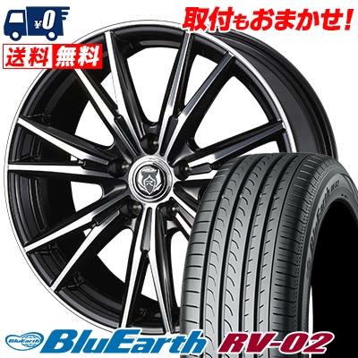 205/60R16 92H YOKOHAMA ヨコハマ BLUE EARTH RV02 ブルーアース RV-02 WEDS RIZLEY DK ウェッズ ライツレーDK サマータイヤホイール4本セット