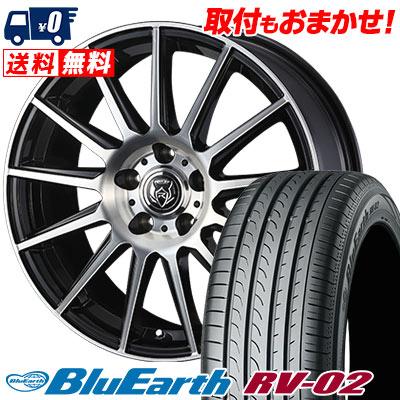 205/65R15 94H YOKOHAMA ヨコハマ BLUE EARTH RV02 ブルーアース RV-02 WEDS RIZLEY KG ウェッズ ライツレーKG サマータイヤホイール4本セット