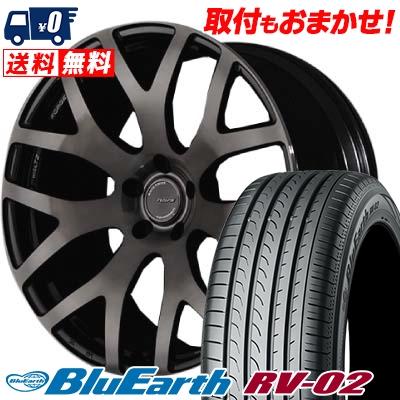 245/35R20 95W XL YOKOHAMA ヨコハマ BLUE EARTH RV02 ブルーアース RV02 2080-5H レイズ ヴァルツ フォージド S7 サマータイヤホイール4本セット