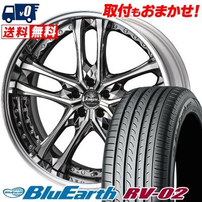 245/40R19 98W XL YOKOHAMA ヨコハマ BLUE EARTH RV02 ブルーアース RV-02 weds Kranze Scintill ウェッズ クレンツェ シンティル サマータイヤホイール4本セット