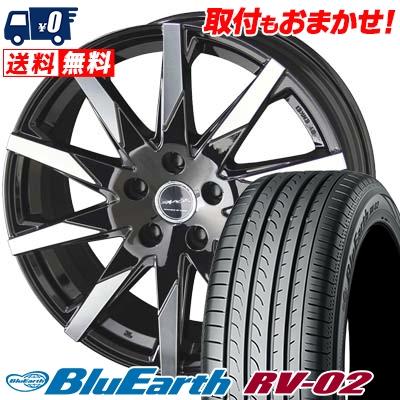 205/60R16 92H YOKOHAMA ヨコハマ BLUE EARTH RV02 ブルーアース RV02 SMACK SFIDA スマック スフィーダ サマータイヤホイール4本セット