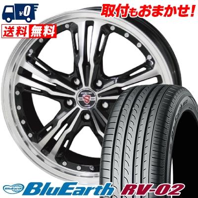225/50R18 95V YOKOHAMA ヨコハマ BLUE EARTH RV02 ブルーアース RV-02 STEINER LST シュタイナー LST サマータイヤホイール4本セット【取付対象】