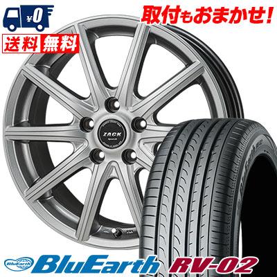 195/60R16 89H YOKOHAMA ヨコハマ BLUE EARTH RV02 ブルーアース RV-02 ZACK SPORT-01 ザック シュポルト01 サマータイヤホイール4本セット