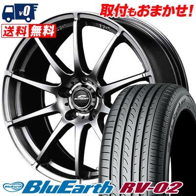 205/60R16 92H YOKOHAMA ヨコハマ BLUE EARTH RV02 ブルーアース RV-02 SCHNEDER StaG シュナイダー スタッグ サマータイヤホイール4本セット