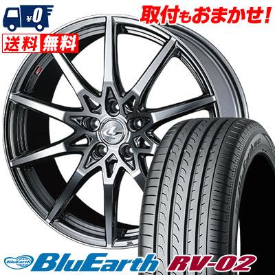 245/35R20 95W XL YOKOHAMA ヨコハマ BLUE EARTH RV02 ブルーアース RV-02 weds LEONIS SV ウェッズ レオニス SV サマータイヤホイール4本セット