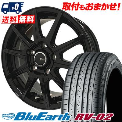 195/65R15 91H YOKOHAMA ヨコハマ BLUE EARTH RV02 ブルーアース RV-02 V-EMOTION BR10 Vエモーション BR10 サマータイヤホイール4本セット