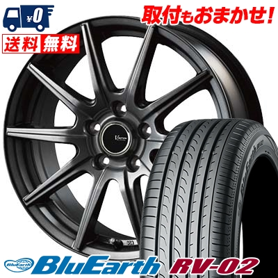 195/65R15 91H YOKOHAMA ヨコハマ BLUE EARTH RV02 ブルーアース RV-02 V-EMOTION GS10 Vエモーション GS10 サマータイヤホイール4本セット