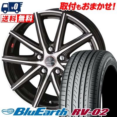 195/60R16 89H YOKOHAMA ヨコハマ BLUE EARTH RV02 ブルーアース RV-02 SMACK PRIME SERIES VANISH スマック プライムシリーズ ヴァニッシュ サマータイヤホイール4本セット