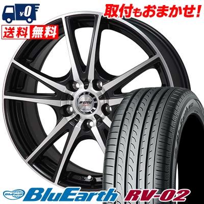 205/60R16 92H YOKOHAMA ヨコハマ BLUE EARTH RV02 ブルーアース RV-02 JP STYLE Vogel JPスタイル ヴォーゲル サマータイヤホイール4本セット