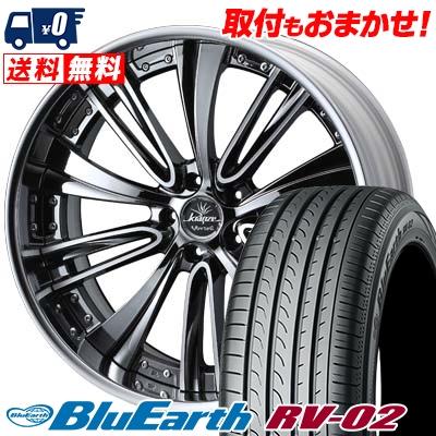 245/35R20 95W XL YOKOHAMA ヨコハマ BLUE EARTH RV02 ブルーアース RV02 2080-5H ウェッズ クレンツェ ヴォルテイル サマータイヤホイール4本セット