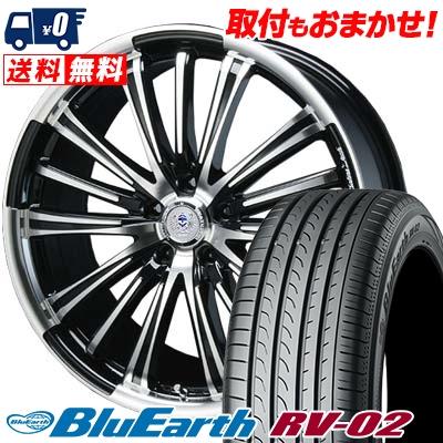 245/35R20 95W XL YOKOHAMA ヨコハマ BLUE EARTH RV02 ブルーアース RV02 2080-5H バーンズテック VR01 サマータイヤホイール4本セット