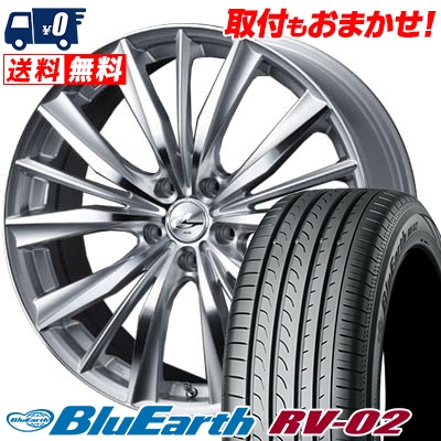 205/65R16 95H YOKOHAMA ヨコハマ BLUE EARTH RV02 ブルーアース RV-02 weds LEONIS VX ウエッズ レオニス VX サマータイヤホイール4本セット