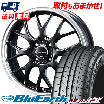 155/65R14 75H YOKOHAMA ヨコハマ BLUE EARTH RV02 CK ブルーアース RV-02 CK Eoro Sport Type 805 ユーロスポーツ タイプ805 サマータイヤホイール4本セット