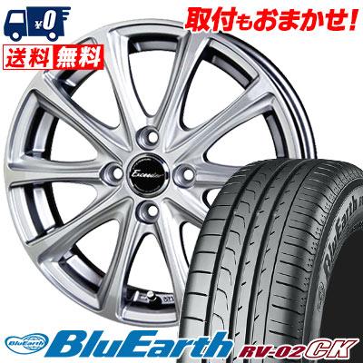 185/65R15 88H YOKOHAMA ヨコハマ BLUE EARTH RV02 CK ブルーアース RV-02 CK Exceeder E04 エクシーダー E04 サマータイヤホイール4本セット