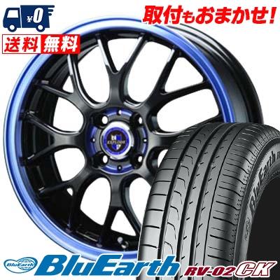 155/65R14 75H YOKOHAMA ヨコハマ BLUE EARTH RV02 CK ブルーアース RV-02 CK EXPLODE-RBM エクスプラウド RBM サマータイヤホイール4本セット