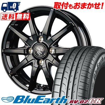 185/65R15 88H YOKOHAMA ヨコハマ BLUE EARTH RV02 CK ブルーアース RV-02 CK TRG-GB10 TRG GB10 サマータイヤホイール4本セット