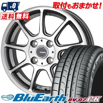185/70R14 88S YOKOHAMA ヨコハマ BLUE EARTH RV02 CK ブルーアース RV-02 CK G.Speed P-01 Gスピード P-01 サマータイヤホイール4本セット【取付対象】