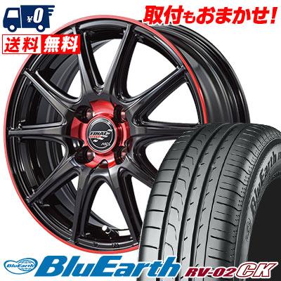 155/65R14 75H YOKOHAMA ヨコハマ BLUE EARTH RV02 CK ブルーアース RV-02 CK FINALSPEED GR-Volt ファイナルスピード GRボルト サマータイヤホイール4本セット, パティエ 905755a2