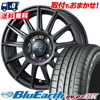 155/65R14 75H YOKOHAMA ヨコハマ BLUE EARTH RV02 CK ブルーアース RV-02 CK VELVA IGOR ヴェルヴァ イゴール サマータイヤホイール4本セット